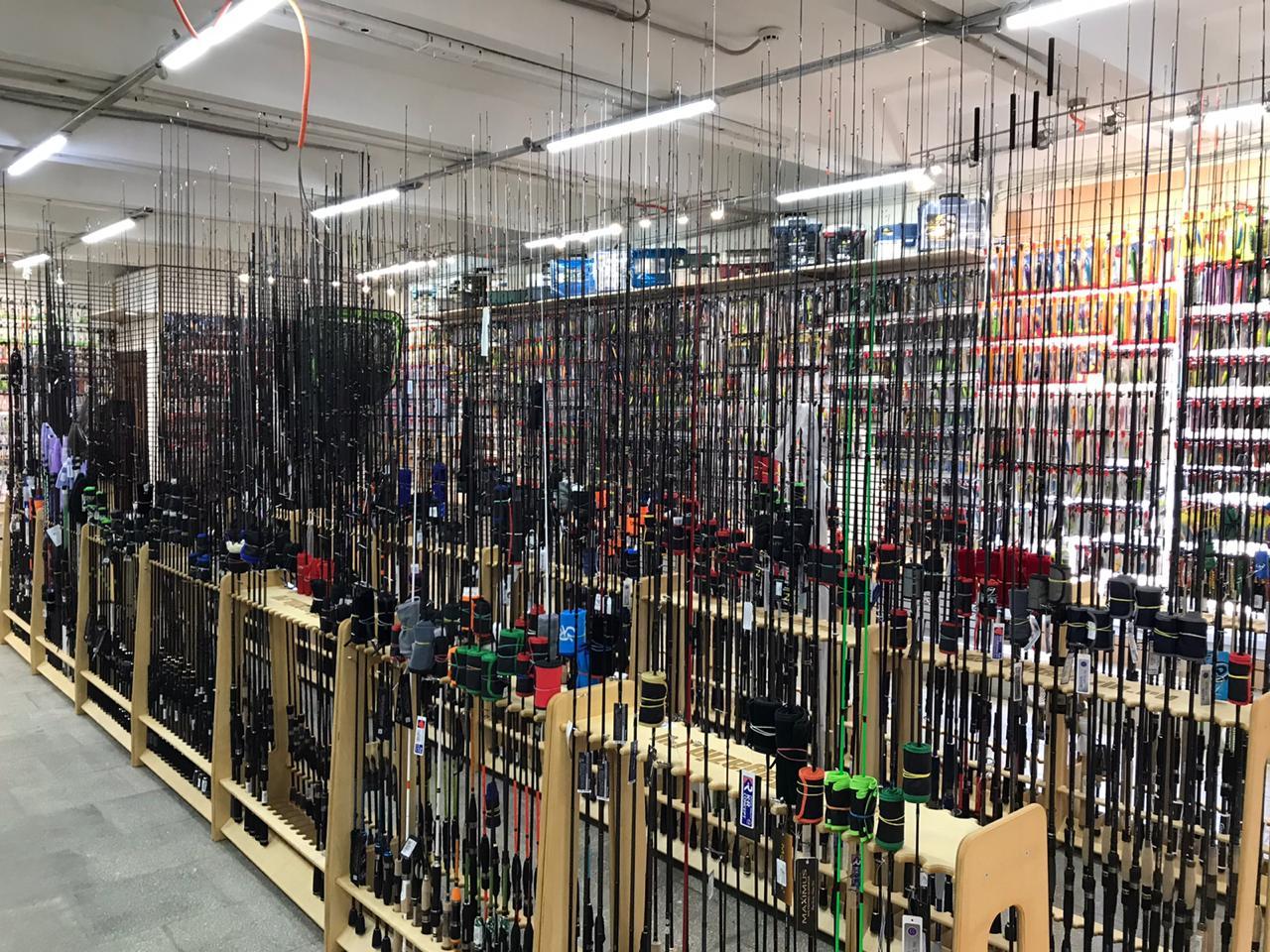 Рыболовный Магазин В Московском