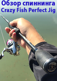 Обзор: Обзор спиннинга Crazy Fish Perfect Jig CFPJ 76 UL-SS 0.5-5g