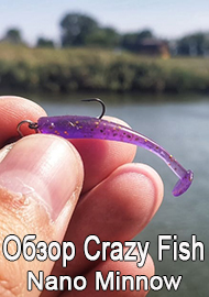 "Обзор: Обзор Crazy Fish Nano Minnow - ""мал, да удал"""