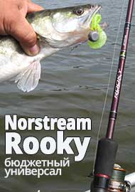 Обзор: Norstream Rooky – бюджетный универсал.