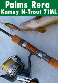 Обзор: Обзор Palms Rera Kamuy N-Trout 71ML