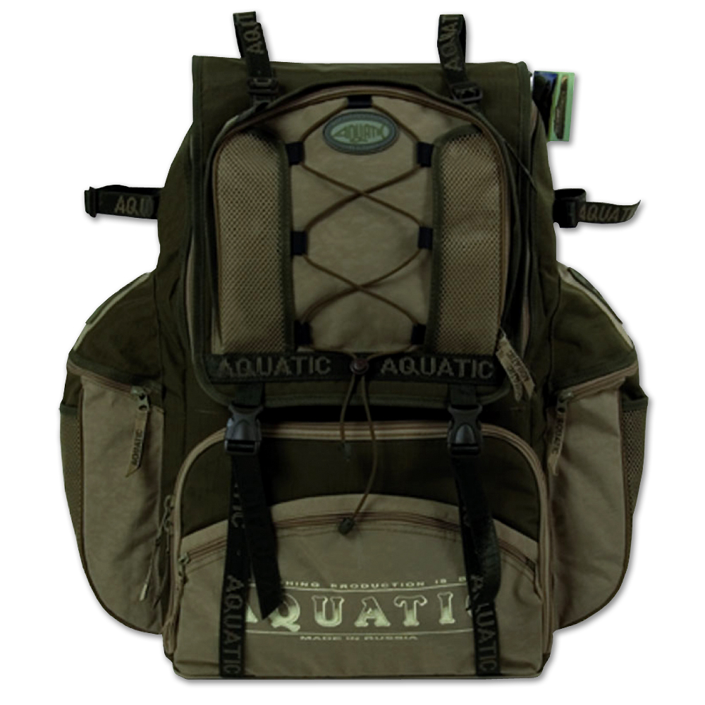 Стоимость рыболовного рюкзака купить школьный рюкзак для 5 класса