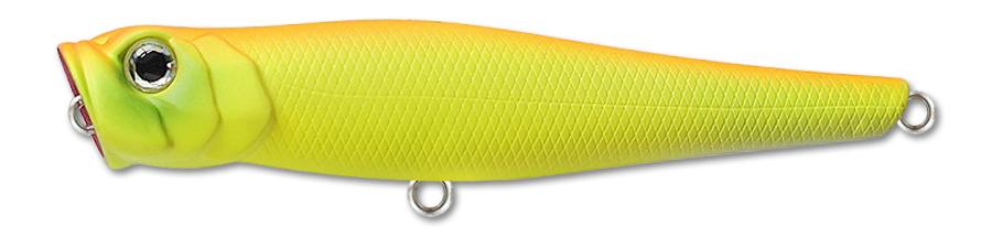 Воблер Fishycat Popcat R16 (лимонный) 85мм (9,2г)