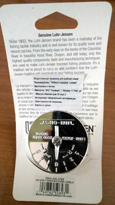 """Nouveau Luhr Jensen Dipsy Diver Argent 3-1//4/""""//Argent Bas 5560-000-0920"""
