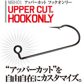 Крючки Magbite Upper Cut Hook Only