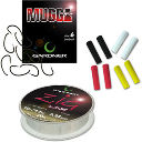 GARDNER Набор ZIG RIG SESSION PACK BARBED - 8lb (3.6kg) ZRSP8