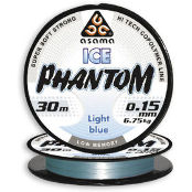 Леска Asama Phantom Ice Light Blue