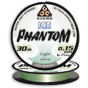 Леска Asama Phantom Ice Light Olive