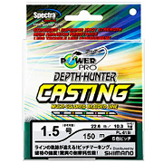 Леска плетеная Power Pro Depth-Hunter Casting