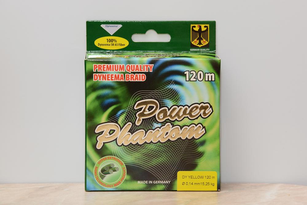 Шнур power phantom 4x yellow отзывы сумка фантом дешево