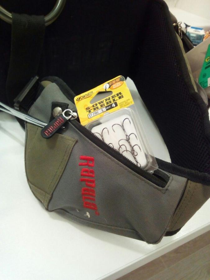 Rapala sling bag prodaja
