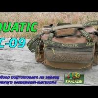 340f40b2ed81 Видеообзор отличной рыболовной сумки Aquatic С-09 по заказу Fmagazin